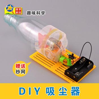 Kreatywne odkrywanie wymarzonej technologii mała produkcja domowego odkurzacza ręcznie robione Puzzle zmontowany Model zabawek dla dzieci tanie i dobre opinie CN (pochodzenie) Wood veneer skóry Ming i qing klasyczne Z 1 szuflady MANGO DP-TM-0060-DIY vacuum cleaner Intellectual development