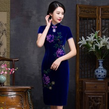 Quinceanera Ball Gown Spring New Nail Bead Hand painted Short Cheongsam Sleeve Daily Fashion High end Improvement Slim Original