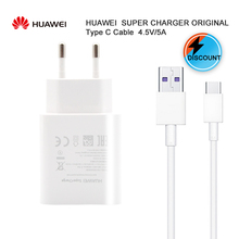 Huawei  Super charger Original 4.5V/5A USB Type C Cable fast charging FOR Mate8 9 10 Honor7 7X 8C 8X 65 9i 20i XIAOMI