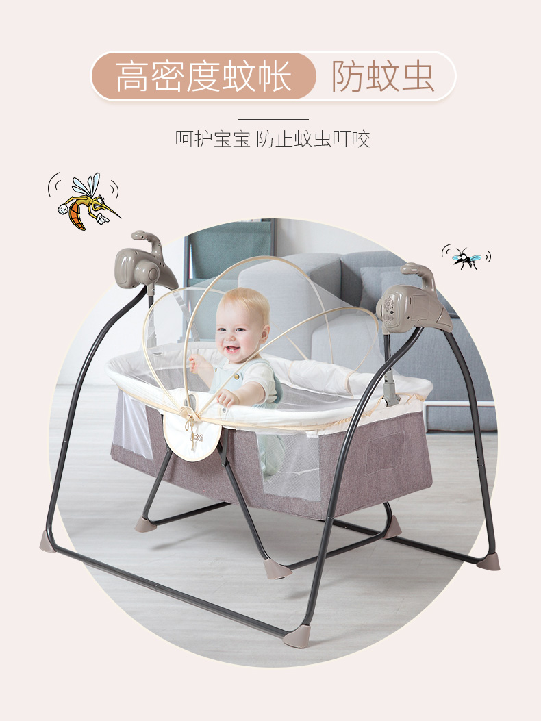 Baby Crib Shaker Electric Intelligent Automatic Foldable Baby Crib Neonatal Bed With Mosquito Nets Shaker