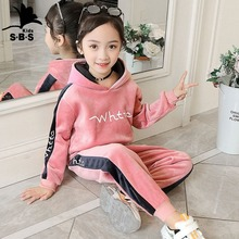 Autumn Winter Girls and Boys Clothes 2 Pieces Casual Sets Gold Velvet Tracksuit for Girls Sport Suits Kids Clothes Children Set
