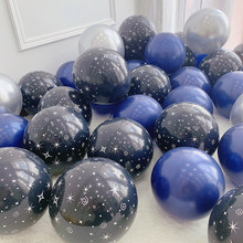20pcs 10inch Star Printed Latex Air Globos Astronaut Rocket Foil Balloons Space Theme Party Balloons Birthday Party Supplies(China)
