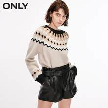 ONLY autumn new long-sleeved pullover sweater | 118313513(China)