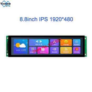 DMG19480C088_03WN smart lcd module DGUSII resistive capacitive touch panel