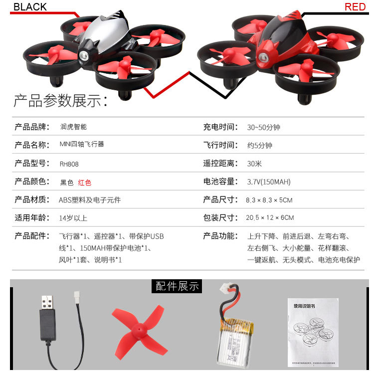 Ultra-Mini Quadcopter Pocket Mini Unmanned Aerial Vehicle Wifi Aerial Photography Children Toy Remote Control Airplane Model Air