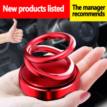Vehicle Perfume Dual Ring Suspension Rotary Fragrance Car Ointment Solar Interior Ornaments