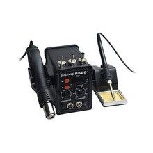 2 в 1 Eruntop 8586+ ESD фена паяльная станция сварочный паяльник для IC SMD распайки Переделанный 8586
