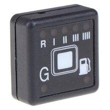 Переключатель для газовой системы AEB MP48OBDII и MP48, 2,5*2,5*1,3 см, 1 шт.