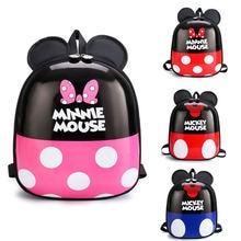 Детская школьная сумка disney с Микки Маусом Детский рюкзак