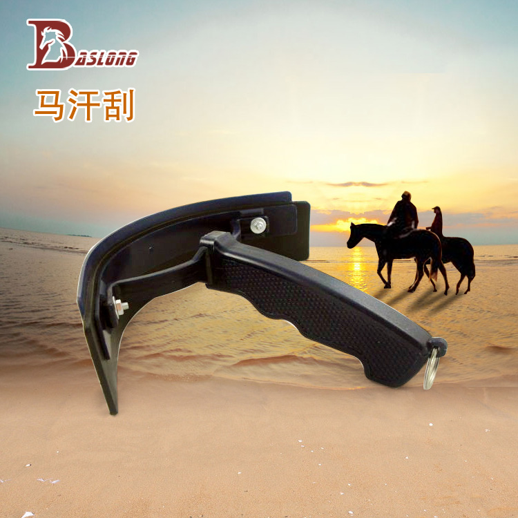 Horse Sweeping Horse Bath Cleaning Equipment