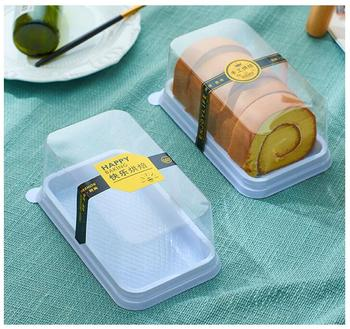50pcs Bake cake roll box Swiss roll towel roll cut mousse cake sandwich thickened transparent wrap box free shipping