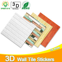 Wall paper 3D Marble Mosaic Peel and Self-adhesive Wall Stickers Waterproof for Kitchen Bathroom Home Wall Decal Sticker Vinyl(China)