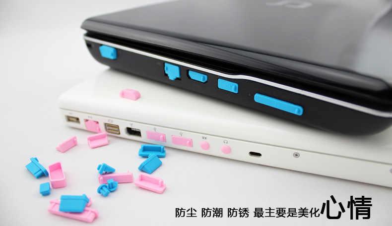 מכירה לוהטת צבעוני סיליקון אנטי אבק Plug כיסוי בלם מחשב נייד אבק dustproof usb אבק plug אביזרי מחשב