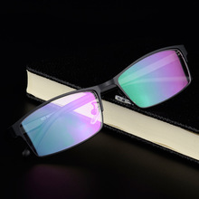 Glasses Frame Fashion Business Men's  Prescription Eyeglasses  New Myopia Optical Frames Spectacles  Simple Glasses Frame TR90 raybomb 2016 new tr90 frame