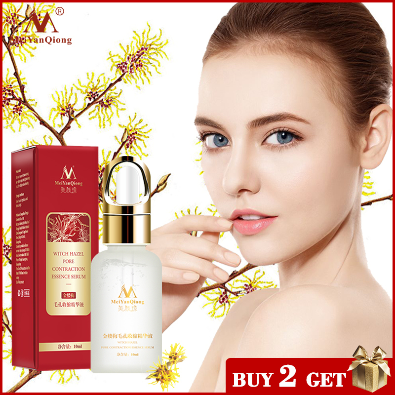 MeiYanQing Hamamelis Pore Shrinking Essence Effectively Clean Pore Exfoliator Whitens Skin Replenishes Skin Moisture Shrink Pore
