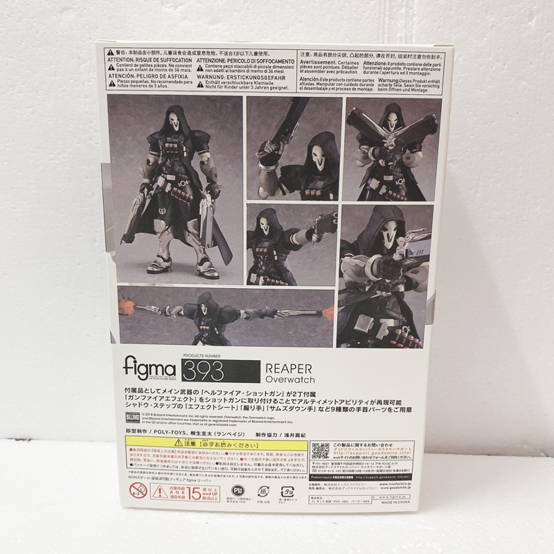 17cm ow Figma 393 Overwatches Reaper Series PVC Action Figure Model Toy Doll Gift 4