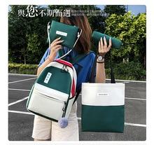 Korean mosaic contrast Harajuku casual shoulder bag 2019 new fashion student bag female bag ita bag  backpack women