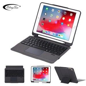 Caso de teclado para iPad 9,7 De 2017 de 2018 5th 6th generación caso para iPad aire 1 2 Pro 9,7 funda con teclado Bluetooth con Touchpad