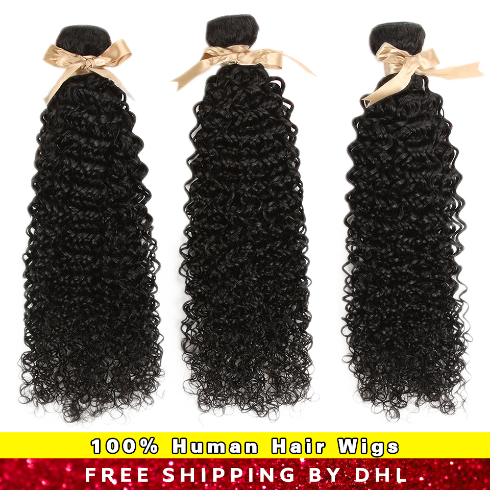 Debut Malaysian Human Hair Weave Bundles Kinky Curl 30 Inch Bundles  Human Hair Bundles Nature Color Hair Extensions 3/4 Bundles