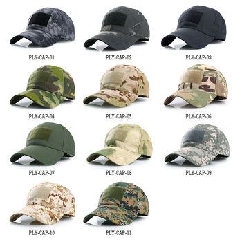 Outdoor Multicam Camouflage Adjustable Cap Mesh Tactical Military Army Airsoft Fishing Hunting Hiking Basketball Snapback Hat 3