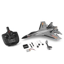 цена на Wltoys A100-Annihilation 11 3CH RC FPV Racing Airplane Toys Mini 340mm Wingspan Wingspan EPP rc Plane Drone Toy with High Speed