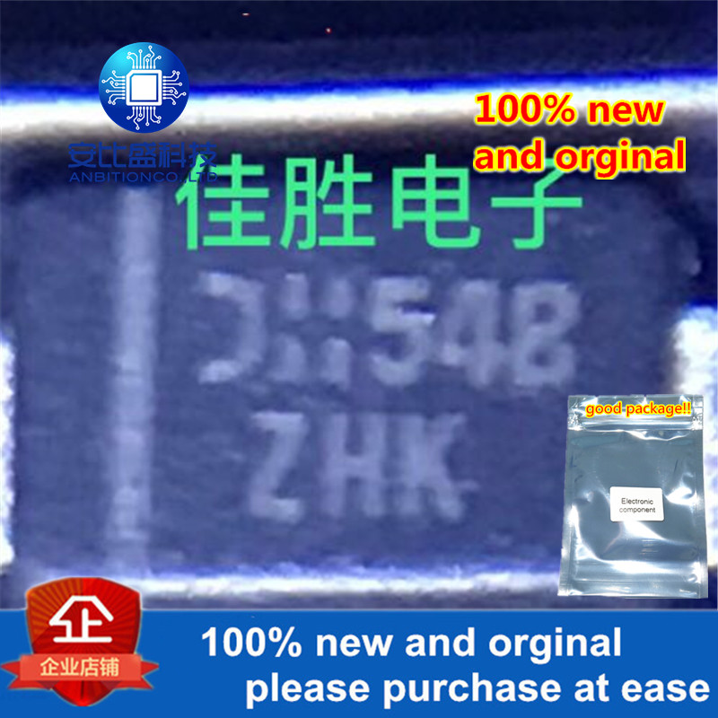 50pcs 100% New And Orginal SMAZ5V1 1W5.1V DO214AC Silk-screen ZHK SMD In Stock