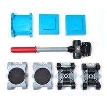 8pcs 가구 발동기 도구 세트 전송 시프터 리프터 휠 무거운 물건 이동