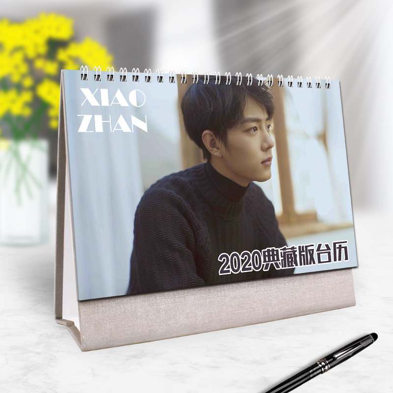 New 2020 Year Xiao Zhan Wang Yibo Star Figure Calendar LI Xian Desk Calendars Daily Schedule Planner 2020.01~2020.12