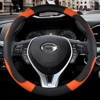 GAC Trumpchi GS3 GA6 GA5 GS5 for Steering Wheel Cover Car Grip Cover Four Seasons Universal Grip Cover Leather|Steering Covers| |  -