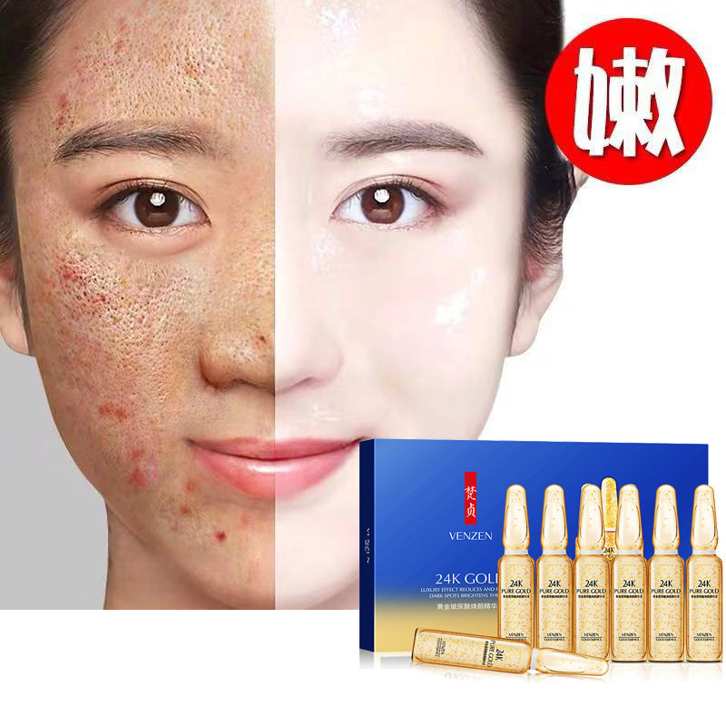 24K Gold Face Serum Hyaluronic Acid Ampoule Essence Moisturizes Shrink Pores Serum Facial Whitening Skin Care Anti-Aging Wrinkle