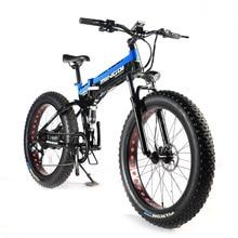 New 26 inch folding snow electric bike 24speed motor 48V 10Ah 500W e-bike beach booster bic