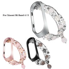 Agate Wrist bands + Metal watch cases For Xiaomi Mi Band 3 / 4 Fitness traker Bluetooth Sports Waterproof Smart Bracelet Strap