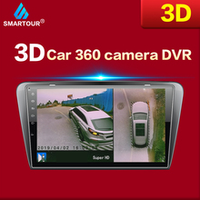 Smartour 3D HD Surround View Sistema di Monitoraggio 360 Gradi di Guida Uccello View Panorama Macchine Fotografiche Dell'automobile 4-CH DVR Registratore
