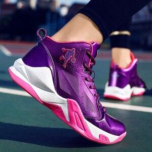 Зимняя Баскетбольная обувь для мужчин дышащие высокие баскетбольные кроссовки профессиональные баскетбольные армейские ботинки уличная ...