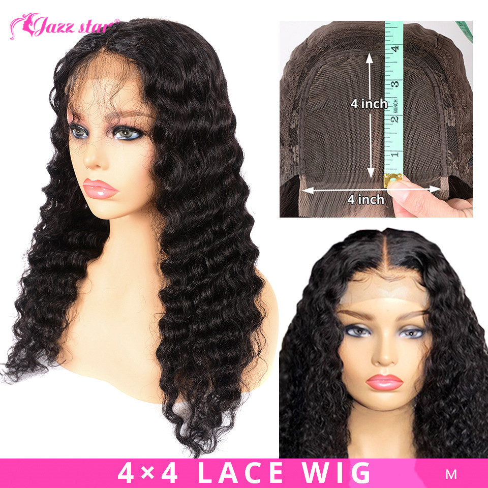 Brazilian 4X4 Lace Closure Wig Deep Wave Wig Human Hair Wigs Lace Wig Pre-Plucked With Baby Hair Jazz Star Non-Remy 150% Density