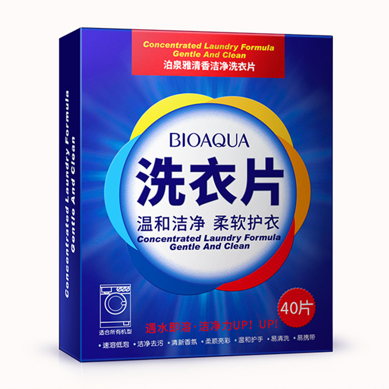 40pcs New Formula Laundry Detergent Sheet Nano Concentrated Washing Powder For Washing Machine Laundry Cleaner Cleaning Products