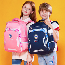 цены на School Bag Backpack for Boy Girls schoolbag backpack for Children School Bag Backpacks Girl Boy School Bags Backpack  в интернет-магазинах