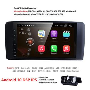 Image 2 - Hizpo DSP 4 Core IPS Android10.0 רכב רדיו עבור מרצדס/בנץ/GL ML CLASS W164 ML350 ML500 X164 GL320 Canbus 4G Wifi GPS BT רדיו