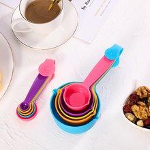 10 pçs/set multi-color copos de medição de plástico colher de medição diy para assar bolo pastelaria café chá ferramenta de medição de cozinha gadget