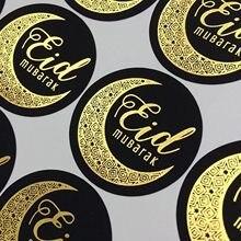 120 pçs auto-adesivo eid adesivos eid mubarak adesivos de selagem de doces eid al-fitr férias suprimentos adesivos selo etiquetas