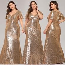 Вечерние платья размера плюс, розовое золото, Длинные вечерние платья с v-образным вырезом и блестками