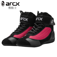Unisex Arcx Leather Motorcycle Boots Breathable Racing Protective Riding Shoes Zapato Botas Moto Hombre Femme Motocross Antislip