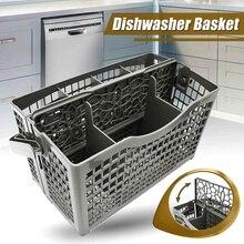 Универсальная корзина для мытья корзина для столовых приборов Запчасти для посудомоечной машины коробка для хранения посуды для Bosch Maytag Whirpool LG samsung GE
