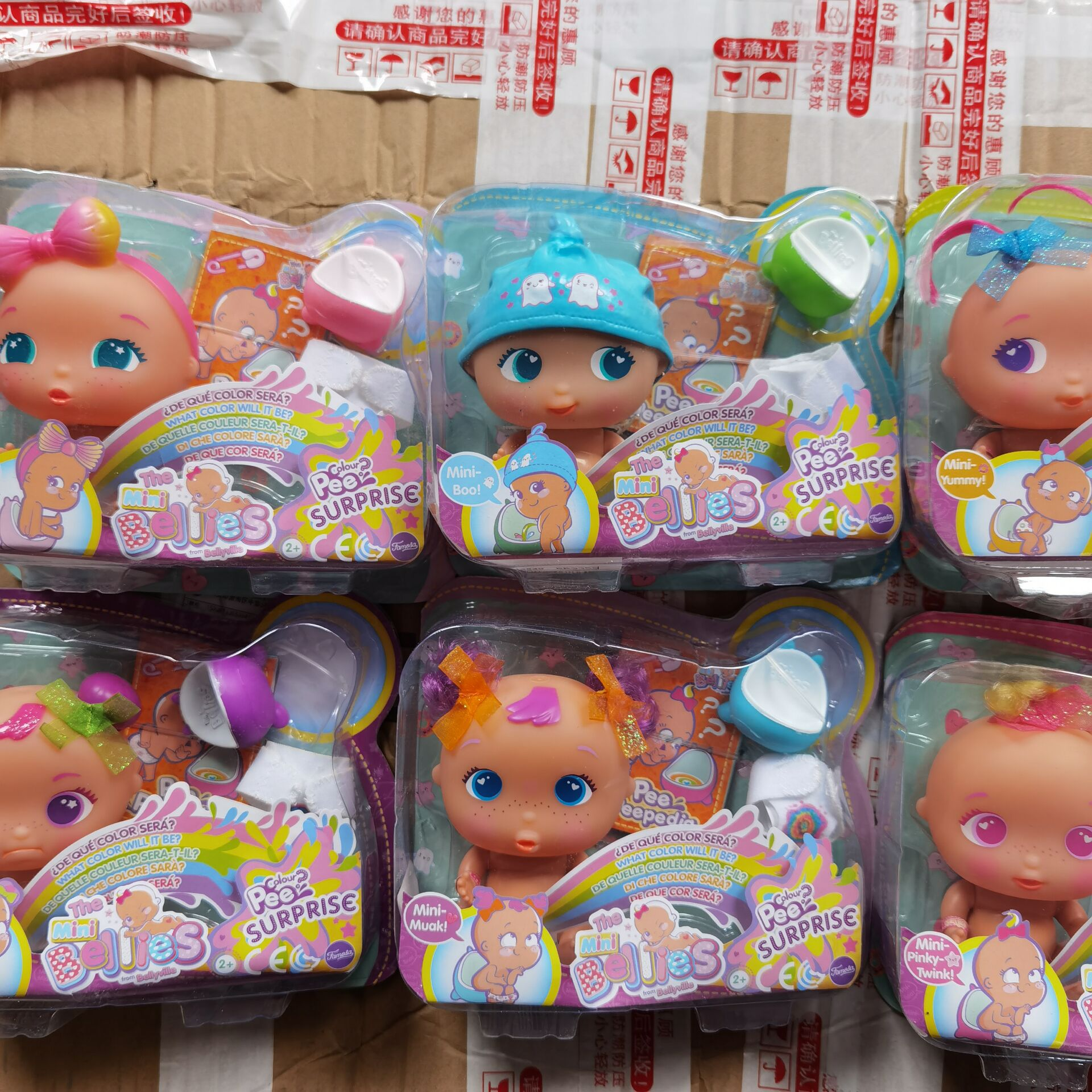 1 caixa de bellyville bebê brinquedos presente de aniversário