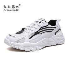Легкая Вулканизированная обувь для мужчин; удобные кроссовки из дышащего сетчатого материала; повседневная обувь на толстой подошве; амортизирующая обувь на платформе; Tenis Mascu