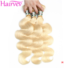 Hairvev Malaysia Body Wave Hair Weave Bundles 3 or 4 Bundles Human Hair Bundles #613 Blonde Remy Hair Extensions Free Shipping cheap =10 Malaysia Hair Darker Color Only Dyed Weaving Machine Double Weft