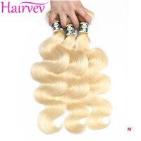 Hairvev Malaysia Body Wave Hair Weave Bundles 3 or 4 Bundles Human Hair Bundles #613 Blonde Remy Hair Extensions Free Shipping