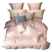 Caiyitang одеяло король королева сатин постельное белье цветок