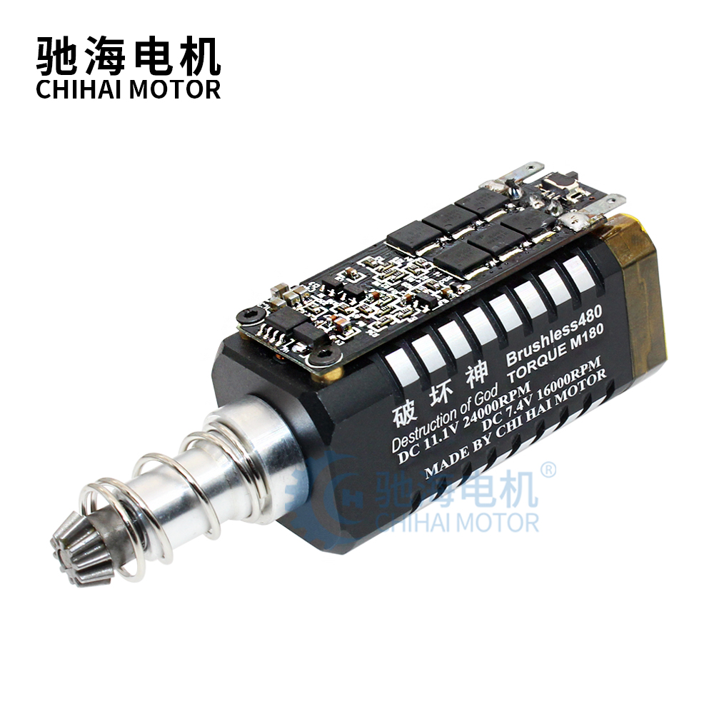 ChiHai Motor CHF-480 Brushless Motor DC11.1V 24000RPM For No.2 Gearbox  AEG Modification Upgrade Water Gel Blaster