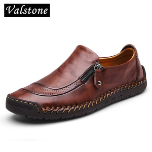 Valstone Men's Leather casual Shoes handmade Loafers vintage moccasin slip on Rubber flats Anti-skid Zip opening Plus size 38-48